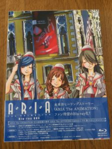 ARIA Blu-ray BOX 表