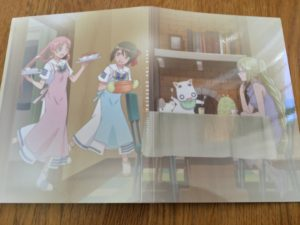 ARIA Blu-ray BOX 中1