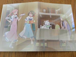 ARIA Blu-ray BOX 中1