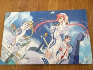 ARIA Blu-ray BOX 中4